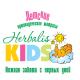 Детские матрасы Herbalis Kids в Украине